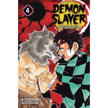 תמונה של DEMON SLAYER VOL 4
