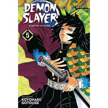 תמונה של DEMON SLAYER VOL 5