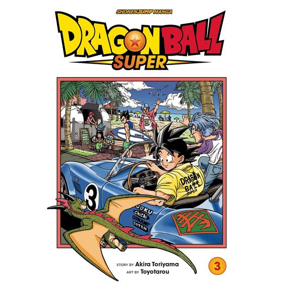 תמונה של DRAGON BALL SUPER VOL 3