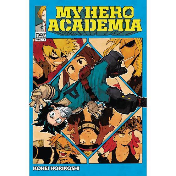 תמונה של אקדמיית הגיבורים שלי - MY HERO ACADEMIA VOL 12