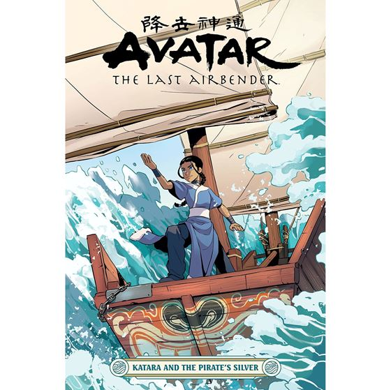 תמונה של  AVATAR THE LAST AIRBENDER KATARA & PIRATES SILVER TP